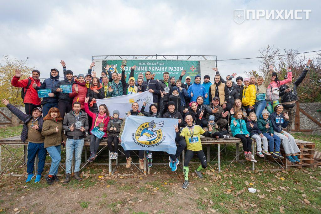 В Никополе прошел трейловый забег «Захистимо Україну разом»   Прихист