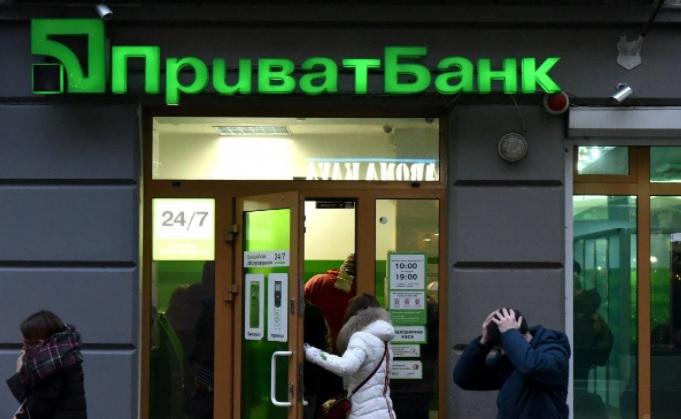 У «ПриватБанка» появились ограничения на количество денежных переводов | Прихист